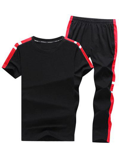 Striped Color Block Panel Casual T-shirt And Long Pants - Black L