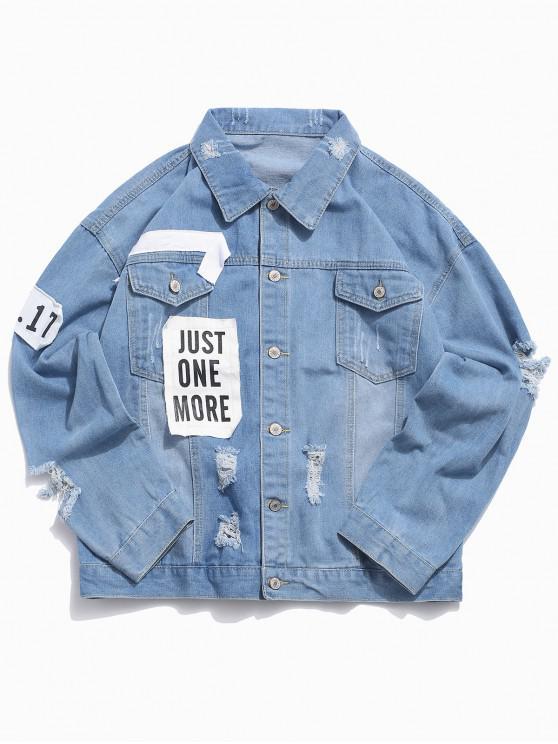 women Just One More Patchwork Destroy Wash Jean Jacket - DENIM BLUE 2XL
