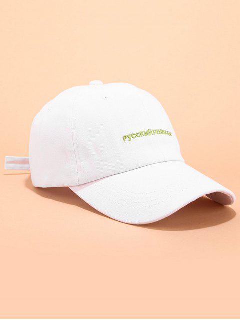 Chapeau de Baseball Caractère Brodé - Blanc  Mobile