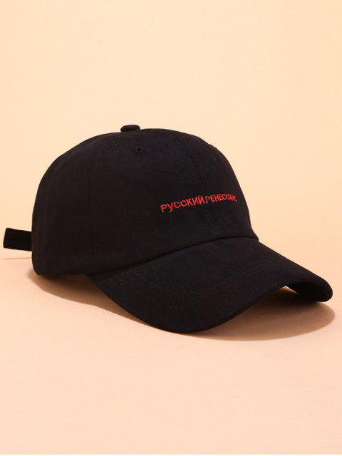 sale Character Embroidered Baseball Hat - BLACK  Mobile