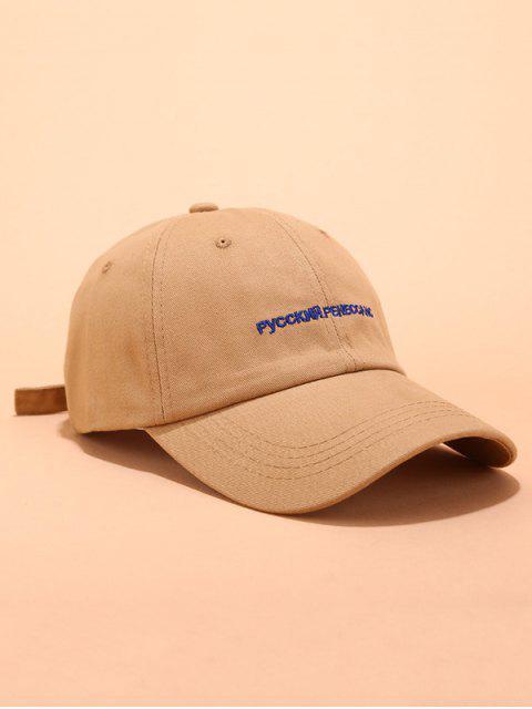 Chapeau de Baseball Caractère Brodé - Kaki  Mobile