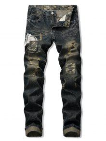 Camouflage Patchwork Ripped Long Jeans