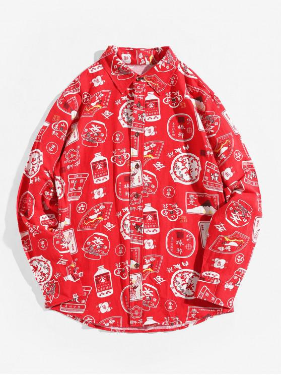 ladies Chinese Pattern Graphic Print Long Sleeve Casual Shirt - RED 2XL