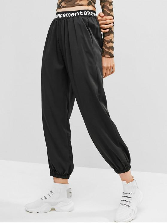 lady Slogan Graphic High Waisted Jogger Pants - BLACK ONE SIZE