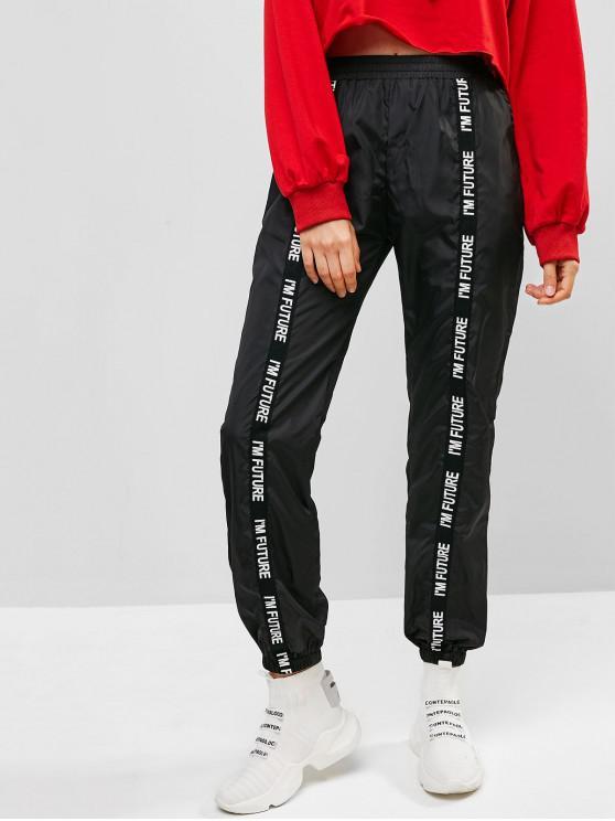 sale Windbreaker Slogan Graphic Jogger Pants - BLACK M