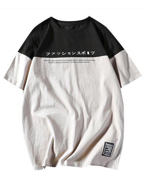 T-Shirt à Épaules Tombantes avec Imprimé Inscription et Blocs de Couleurs - Noir L Mobile