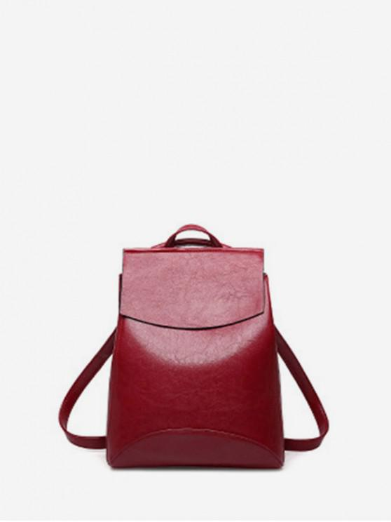 ladies Casual Simple Solid Backpack - RED WINE