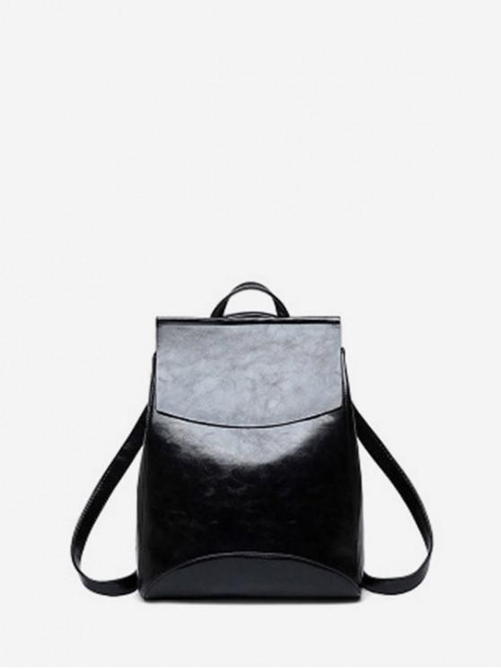 fashion Casual Simple Solid Backpack - BLACK