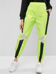 نيون مش الفريق لون كتلة عداء ببطء سروال رياضة - الشاي الأخضر M