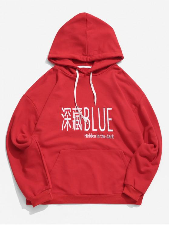 buy Blue Hidden In the Dark Embroidery Kangaroo Pocket Hoodie - RED 2XL