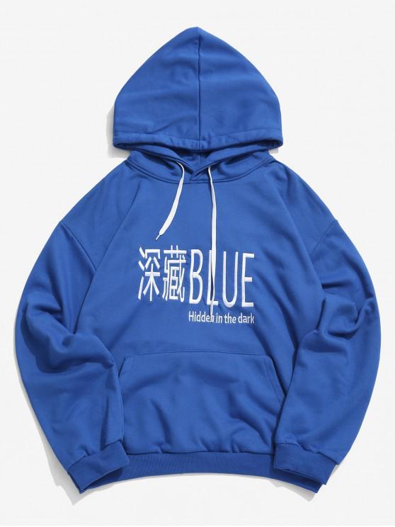 latest Blue Hidden In the Dark Embroidery Kangaroo Pocket Hoodie - BLUEBERRY BLUE XL