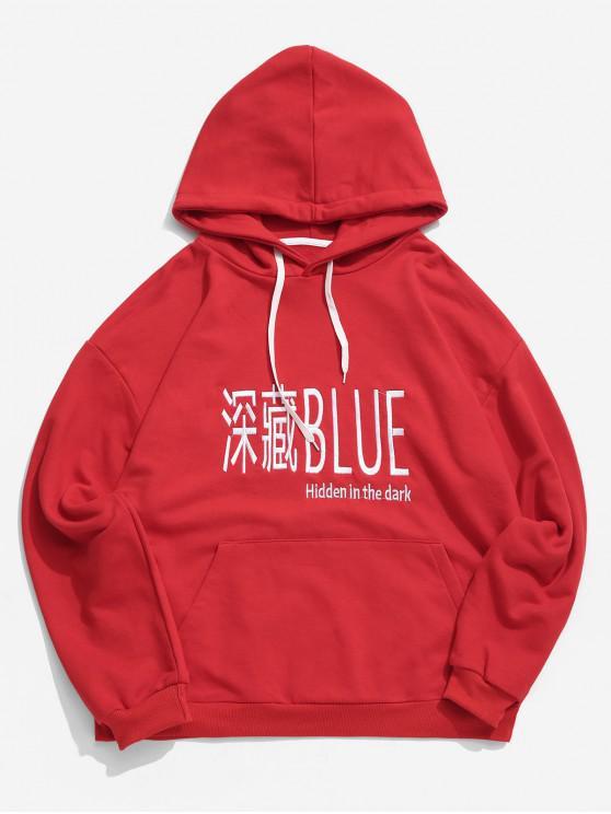 fancy Blue Hidden In the Dark Embroidery Kangaroo Pocket Hoodie - RED M