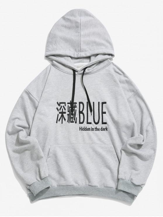 affordable Blue Hidden In the Dark Embroidery Kangaroo Pocket Hoodie - DARK GRAY L