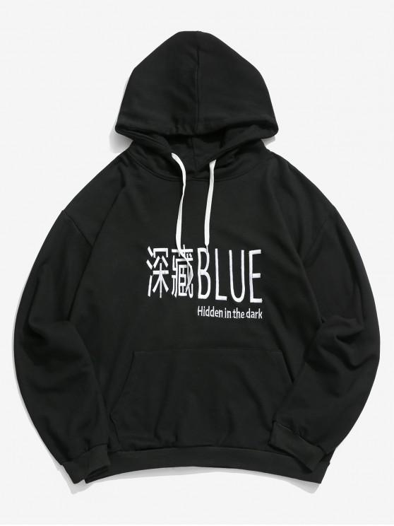 fashion Blue Hidden In the Dark Embroidery Kangaroo Pocket Hoodie - BLACK M
