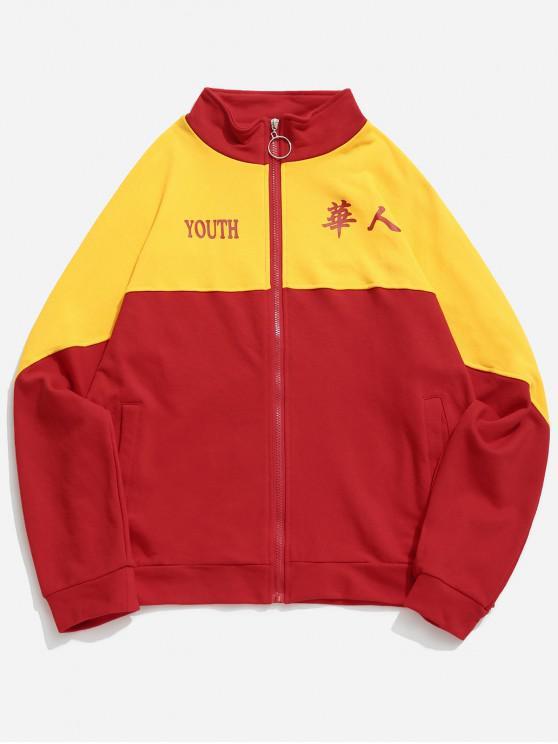 shops Youth Letter Two Tone Panel Raglan Sleeve Zipper Sweatshirt - RED M