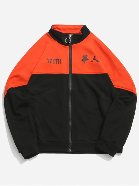 lady Youth Letter Two Tone Panel Raglan Sleeve Zipper Sweatshirt - BLACK L