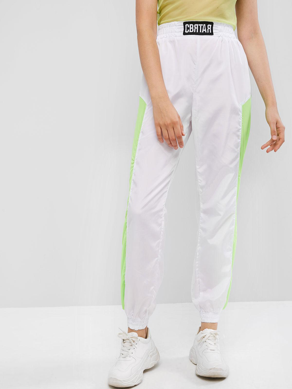 Embroidered Patched Neon Mesh Panel Jogger Pants, White