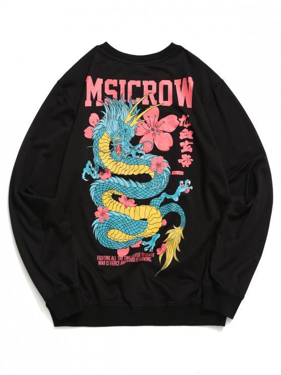 ladies ZAFUL Dragon Flower Letter Graphic Sweatshirt - BLACK M