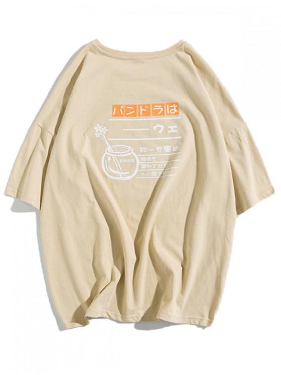 outfit Flower Bottle Letter Graphic Print Drop Shoulder T-shirt - LIGHT KHAKI S