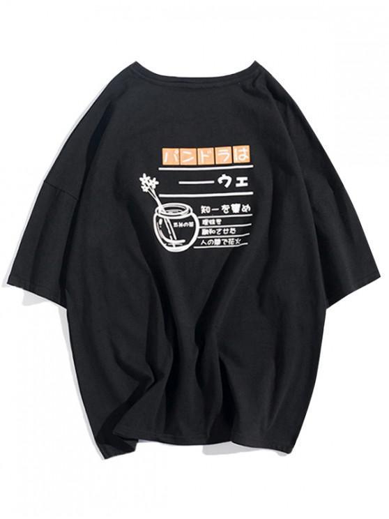 chic Flower Bottle Letter Graphic Print Drop Shoulder T-shirt - BLACK XL