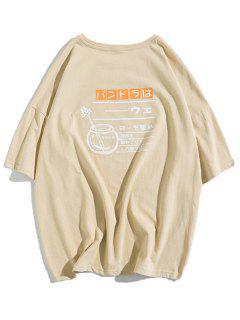 Flower Bottle Letter Graphic Print Drop Shoulder T-shirt - Light Khaki M