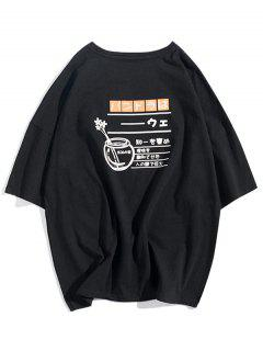 T-shirt Fleur Lettre Graphique Imprimée à Goutte Epaule - Noir 2xl