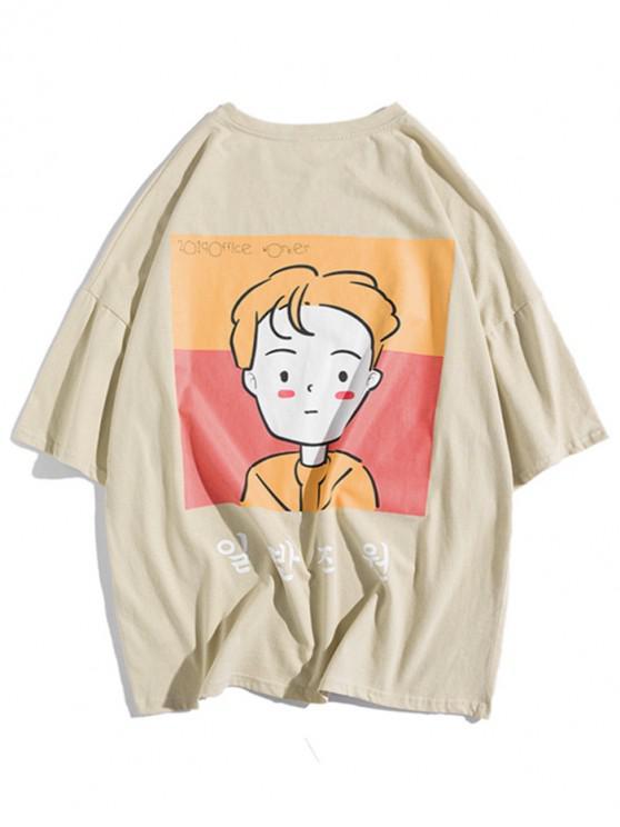 T-shirt con spalle scoperte con stampa personaggio dei cartoni animati - Beige 2XL