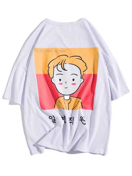 online Cartoon Office Worker Character Print Drop Shoulder T-shirt - WHITE M