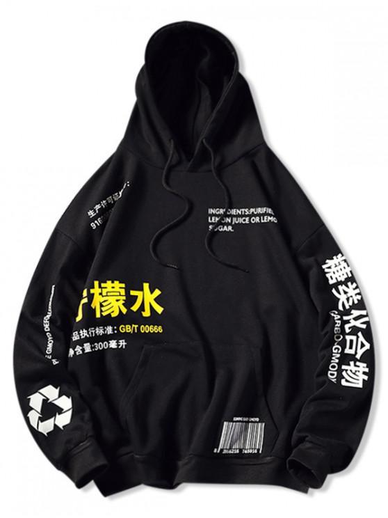 unique Chinese Lemonade Production Label Graphic Drop Shoulder Hoodie - BLACK L