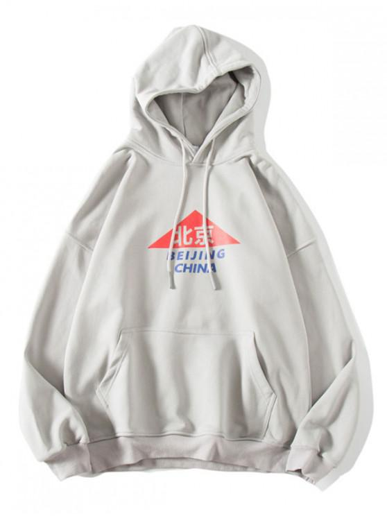 online Beijing China Letter Print Drop Shoulder Basic Hoodie - GRAY XL