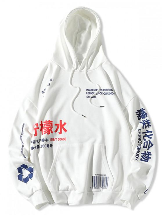 shop Chinese Lemonade Production Label Graphic Drop Shoulder Hoodie - WHITE L