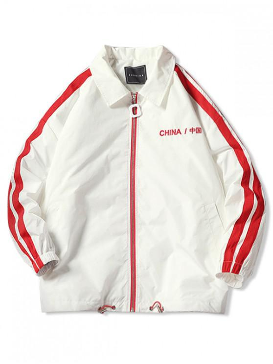 new China Letter Graphic Striped Raglan Sleeve Jacket - WHITE XL