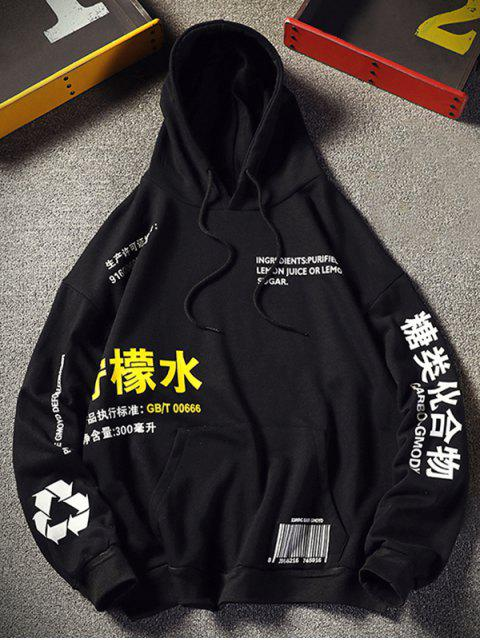 unique Chinese Lemonade Production Label Graphic Drop Shoulder Hoodie - BLACK L Mobile
