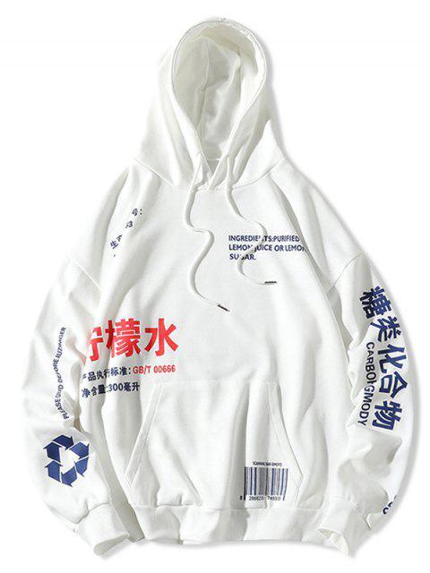 Chinesische Limonade Produktion Label Graphik Hängender Schulter Hoodie - Weiß XL Mobile