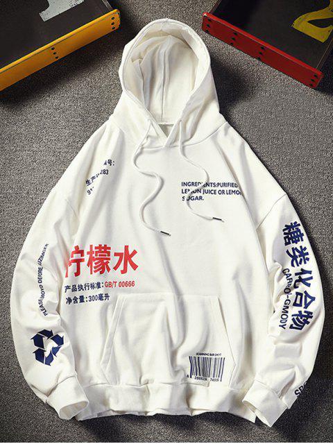 fashion Chinese Lemonade Production Label Graphic Drop Shoulder Hoodie - WHITE 3XL Mobile