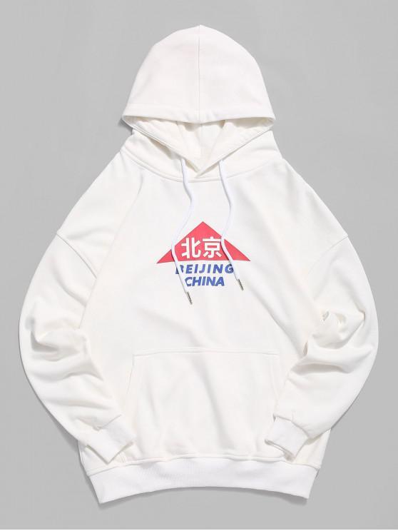 shop Beijing China Letter Print Drop Shoulder Basic Hoodie - WHITE M