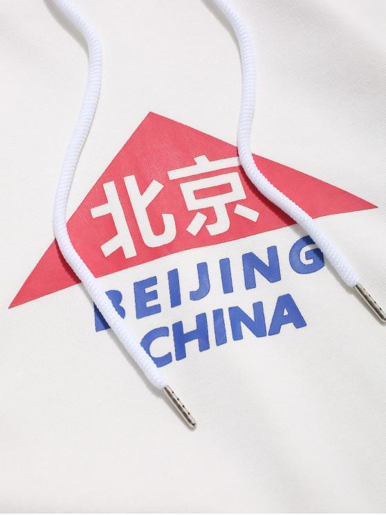 M Goutte Sweat China Imprimé Capuche EpauleBlanc Base Lettre À De Beijing WBorCxed