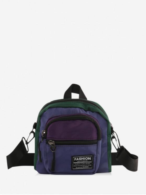 fashion Color Block Casual Mini Crossbody Bag - PURPLE