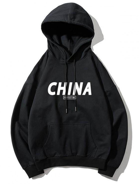 China sudadera con capucha estampada - Negro L