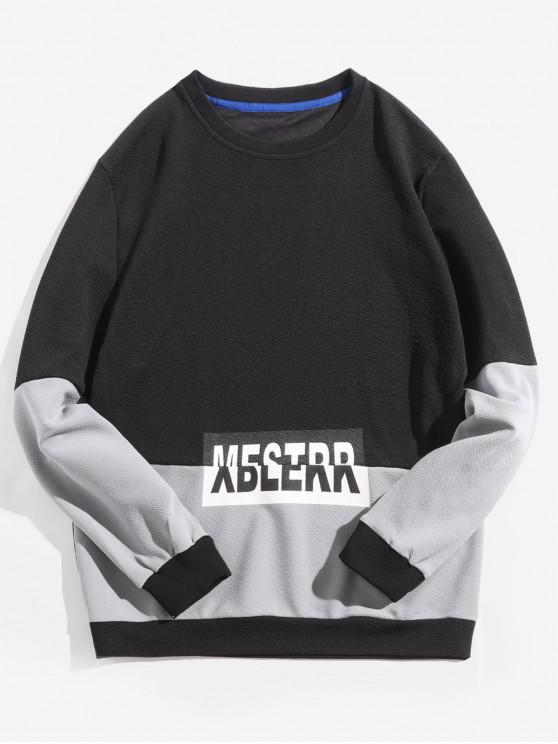 fashion Letter Print Color Block Splicing Pullover Sweatshirt - BLACK M