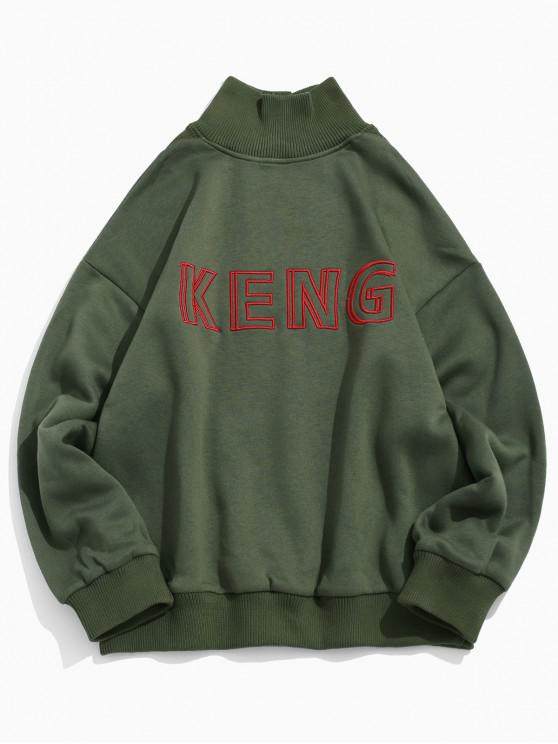 women's Keng Letter Embroidery Drop Shoulder Casual Sweatshirt - SEAWEED GREEN XL