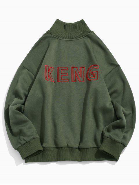 Keng Letter刺繡吊帶休閒運動衫 - 海藻綠 XL Mobile