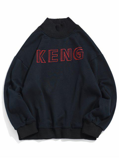 Keng Letter刺繡吊帶休閒運動衫 - 黑色 XL Mobile