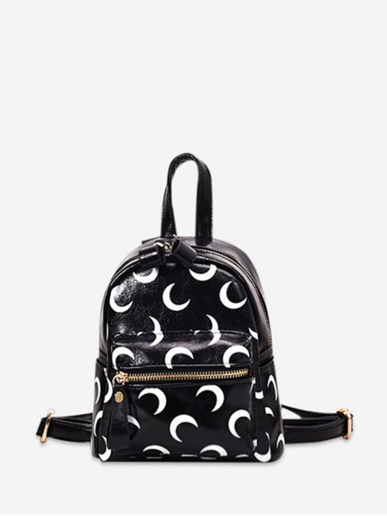 shop Moon Print Front Pocket Mini Backpack - BLACK