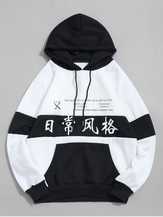 lady Letter Graphic Print Color Blocking Splicing Hoodie - WHITE M