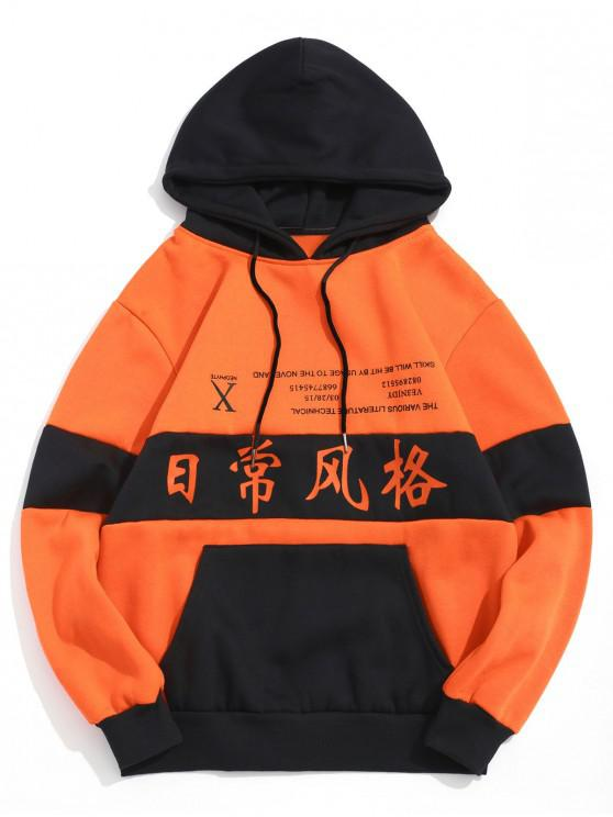 Sudadera con capucha y estampado gráfico con estampado de letras - Mango Naranja XL