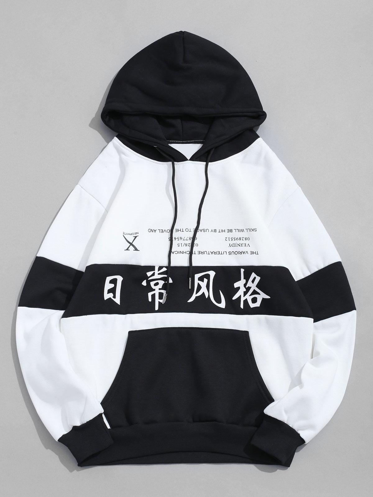 Letter Graphic Print Color Blocking Splicing Hoodie фото