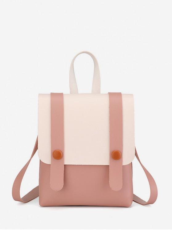 best Contrast Strap Accent Flap PU Backpack - PIG PINK