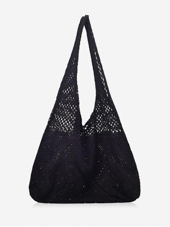 حقيبة كتف ريترو متماسكة مفتوحة - أسود