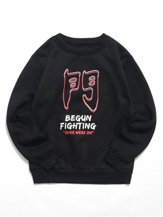 shop Letter Graphic Print Round Neck Pullover Sweatshirt - BLACK L